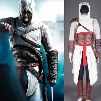 Anime Assassins Assassins Creed cosplay 1 nesil 14 parça suit